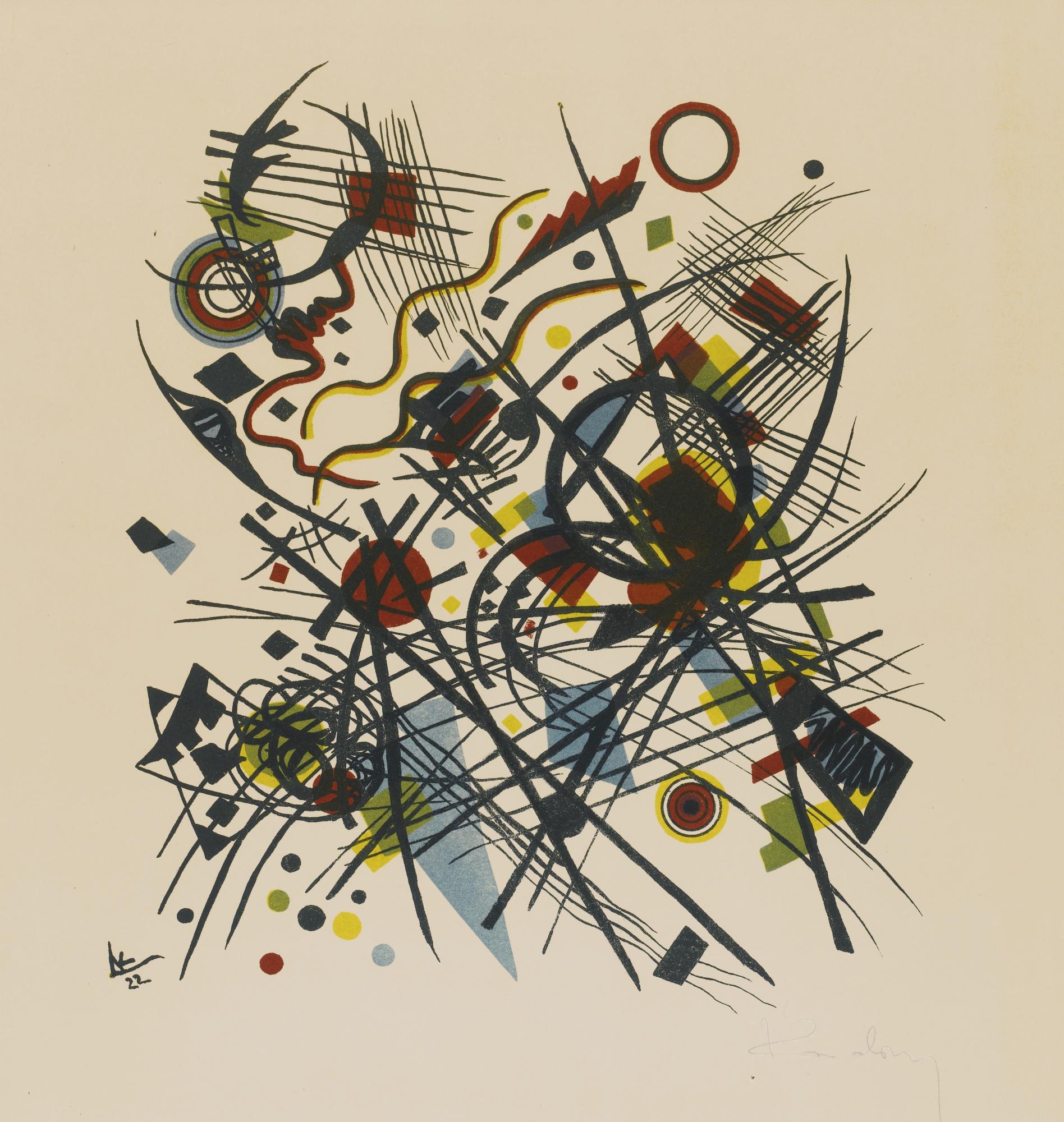 Постеры композиции абстракции